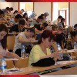 الدراسه في تركيا - جامعات حكوميه- ترتيب الجامعات في تركيا