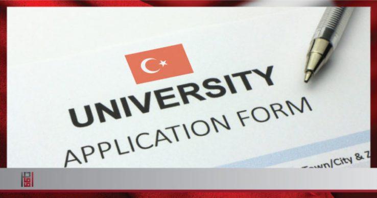 المنحة التركية لطلبة البكالوريوس