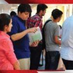 اهميه امتحان اليوس في الجامعات التركيه