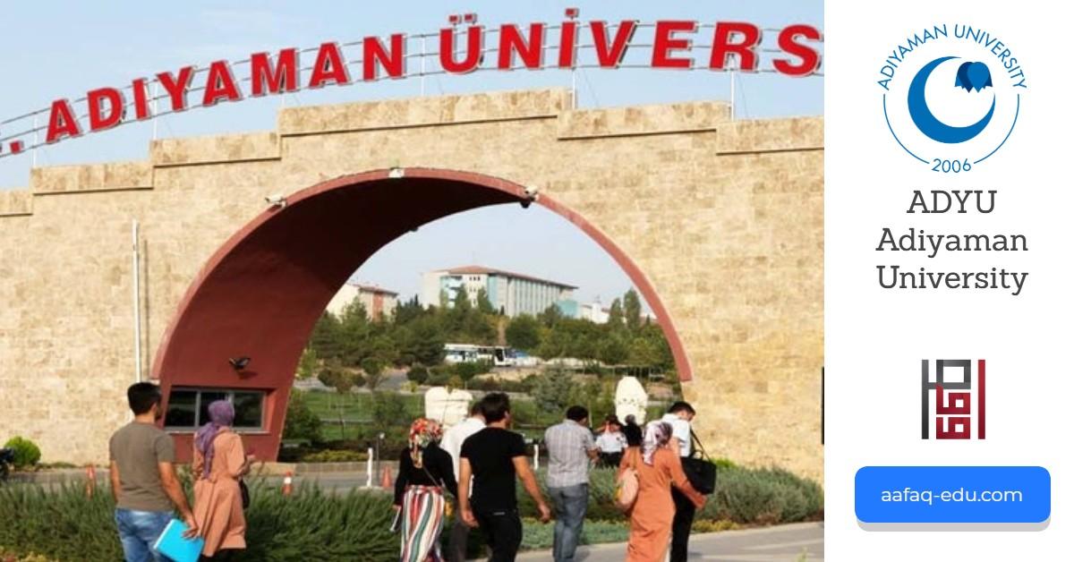 جامعة اديمان Adiyaman University