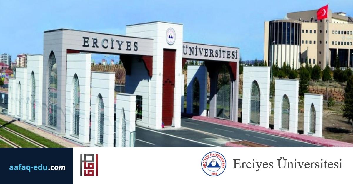 جامعة ارجيس Erciyes University