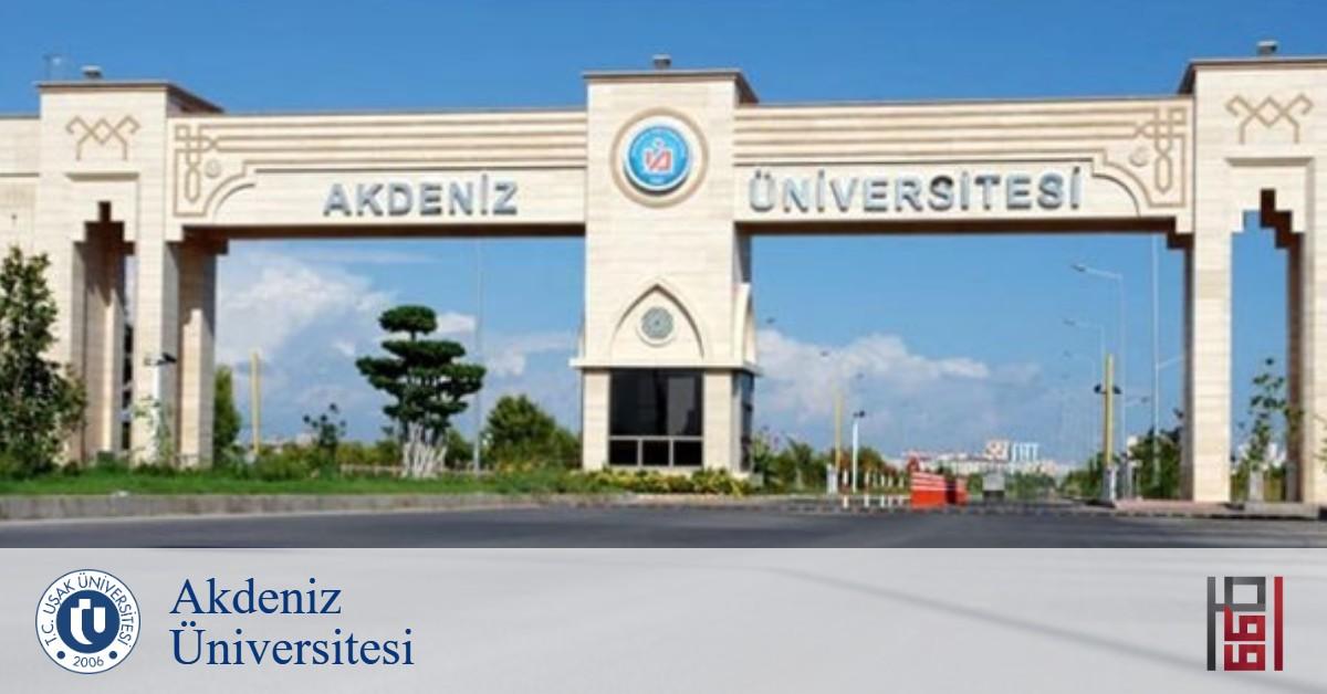 جامعة اكدينيز Akdeniz University