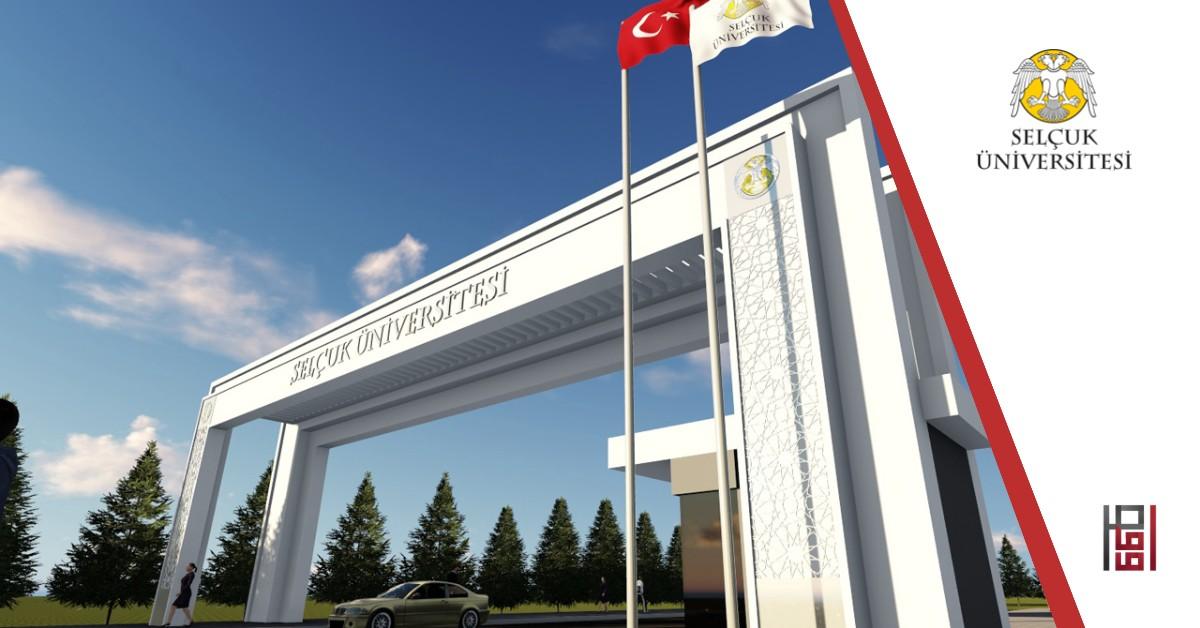 جامعة سلجوق Selçuk University