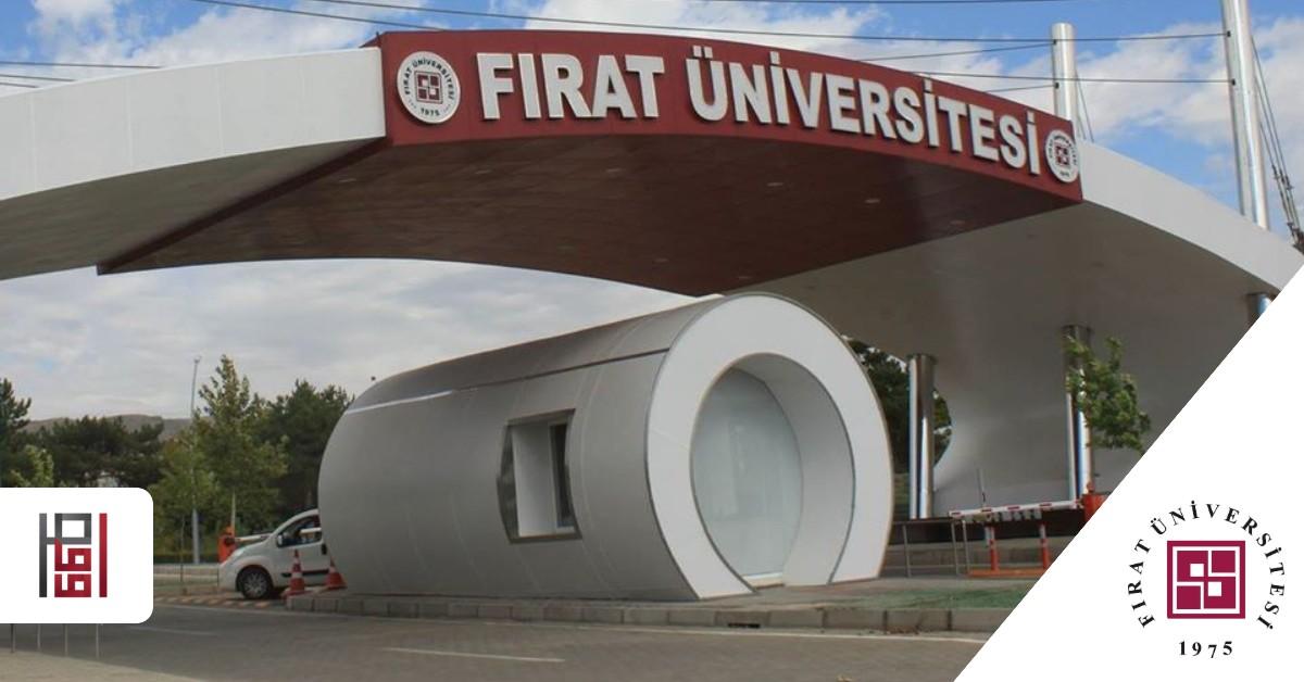جامعة فرات Firat University