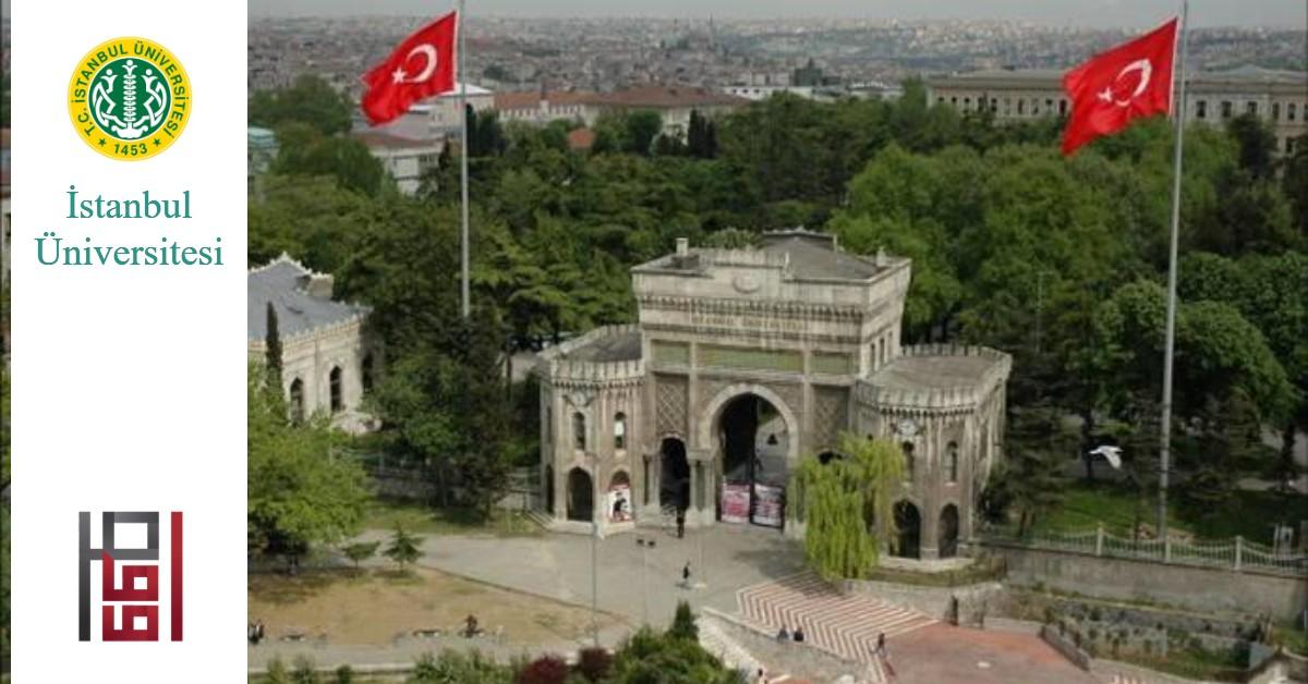 جامعة اسطنبول Istanbul University