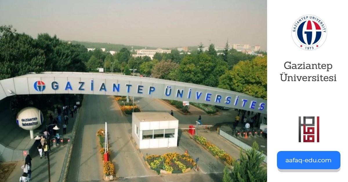 جامعة غازي عنتاب Gaziantep University