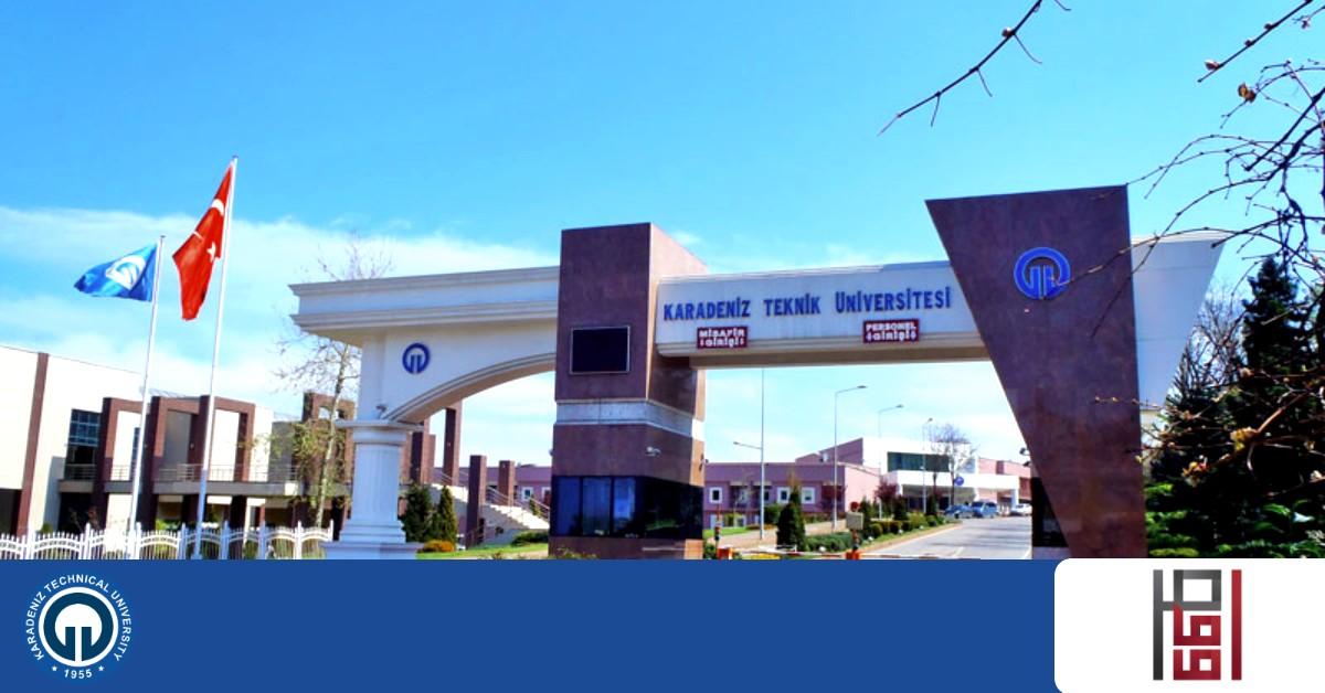 جامعة كرادينيز التقنية Karadeniz Technical University