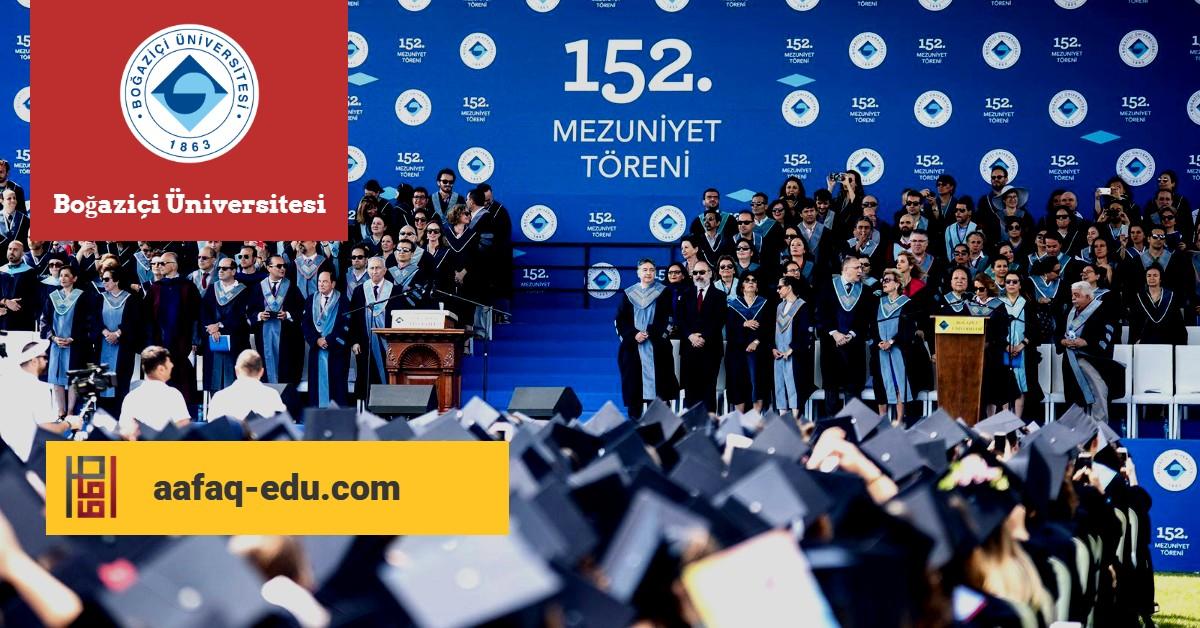 boğaziçi üniversitesi جامعة البوسفور